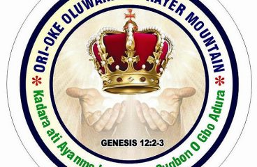 PRAYER MOUNTAIN OF THE LORD'S CHERISHING (ORI-OKE OLUWAKEMI)